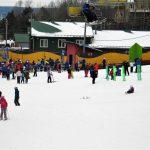 Ski Bromont : On fait la file… 21 Janvier 2018
