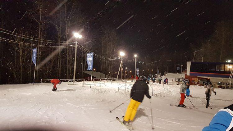 Ski Bromont — 1 Février — Ski de soirée, température et conditions merveilleuse