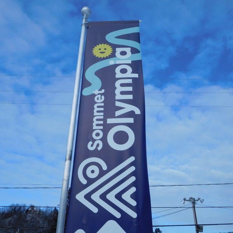 Sommet Olympia, journée d'ouverture et de plaisir. 2019-12-07